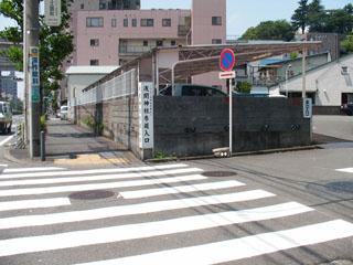 浅間神社への道
