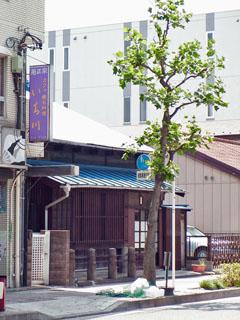 旧東海道程ヶ谷宿内の古い建物