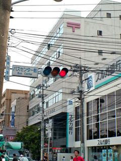 戸塚郵便局