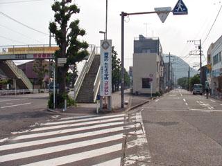 右が東海道