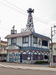 平塚市消防団第一分団