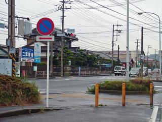 国府新宿交差点