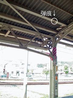 二宮駅2番線