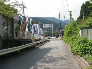 箱根町に入る
