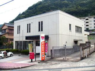 箱根湯本郵便局
