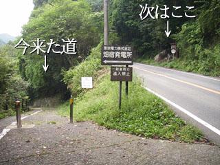 県道に出た所
