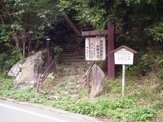 割石坂の入り口