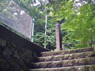 西海子坂の出口