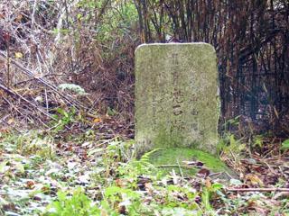 兜石跡の碑