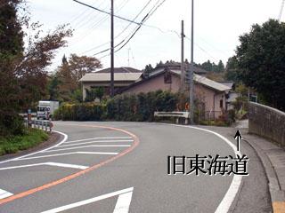 国道は左へ。旧東海道は直進