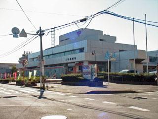 三島郵便局