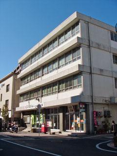 三島中央町郵便局
