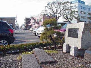 旧東海道跡の碑