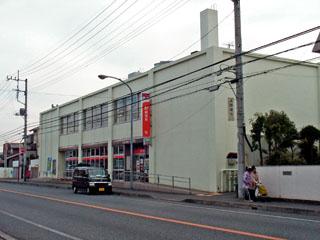 富士郵便局