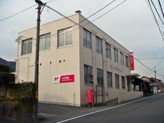 富士川郵便局