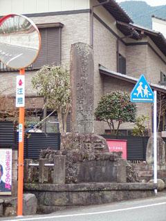 野田山不動明王の石碑