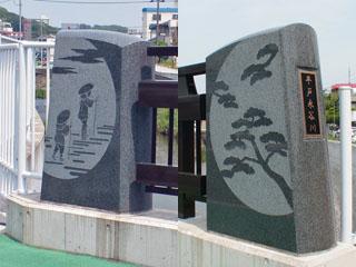 赤関橋の東海道をイメージした絵
